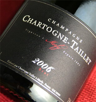 ◆ Charter NY tie Brut millesime [2006]