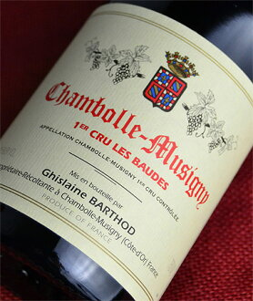 Ghislain-Baltic Chambolle-Musigny level 1 Les Board [2010]