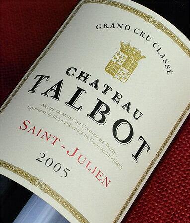Château Talbot [2005]