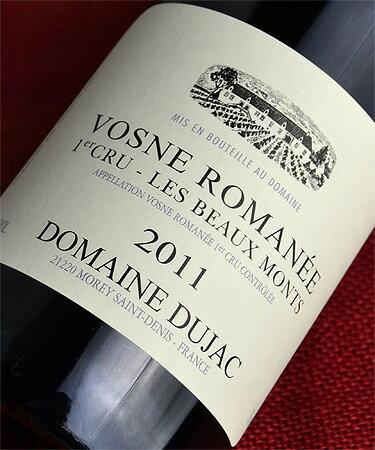 ◆ Domaine Dujac Vosne Romanée level 1 Les Beaumont [2011]