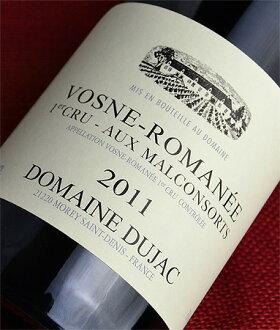 ◆ Domaine Dujac Vosne-Romanée grade au malconsol [2011]