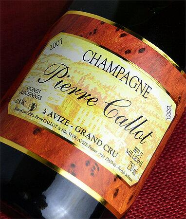 ◆ Pierre Caro Vignes Ancienne アヴィーズ Grand Cru [2007]