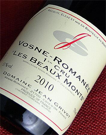 Jean grivor Vosne-Romanée, 1 er Les Beaumont [2010]