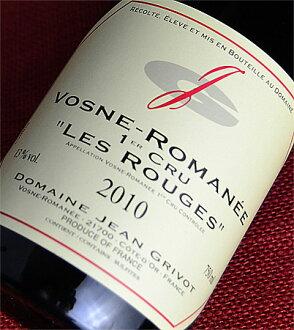 Jean grivor Vosne-Romanée, 1 er, Les Rouge [2010]