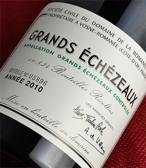 ◆ Domaine-de-la-Romanée-Conti Grand Echezeaux [2010]