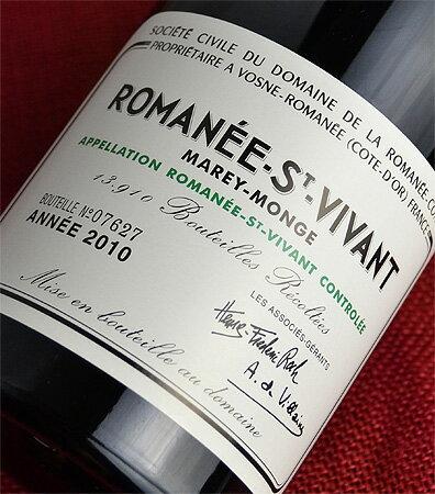 ◆ Domaine-de-la-Romanée Conti Romanée-Saint-vivant [2010]