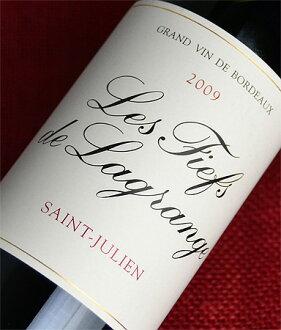■ Les these de Lagrange [2009] 375 ml half bottle