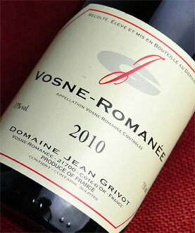 Jean-Vosne-Romanée グリヴォー [2010]