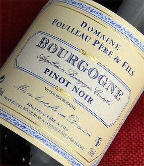 ■ Domaine prod Burgundy Pinot Noir [2011]