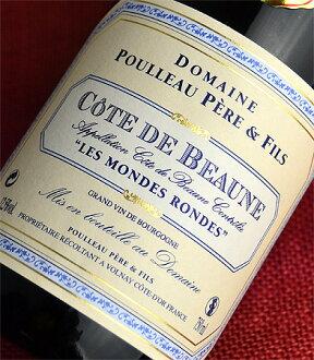 ■ Domaine-prod coat-de-Beaune Les Monde-Rondo [2011]