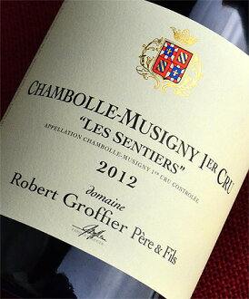 ◆ Robert Groffier Chambolle-Musigny 1 Le Sentier [2012]