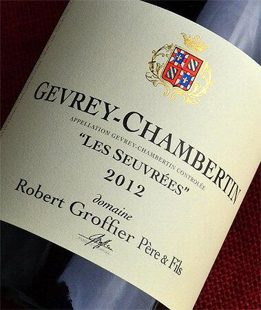 ◆ Robert Groffier gevrey Chambertin Les severe [2012]