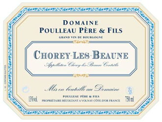 ♦ Domaine Pro Chola Les Beaune * may get time to 2-3 business days to ship here.