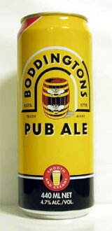 When receiving shipment * 2 ~ 3 business days time and boddington Pavel (440 ml) cans.