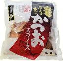 【取寄商品25】そのまま食べるかつおスライス(無添加タイプ)25個セット【skipjack tuna/おかず/鰹/カツオ】