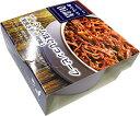 ◆プレミアムほぐしコンビーフ(粗挽き黒胡椒味)明治屋 おいしい缶詰※ご注文が集中した場合は、お届けまでにお時間がかかります。※バラ販売での最大購入数は3個まで!