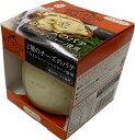 【お試し販売1個】◆nakato メゾンボワール2種のチーズ
