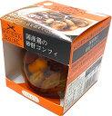 【お取寄せ商品】nakato メゾンボワール国産鶏の砂肝コンフィ6個セット※配送日は指定出来ません!※ご注文後のキャンセル不可!