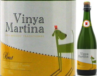 ◆ Martina Cava BRUT