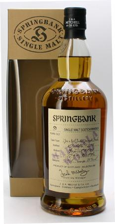 ■ Spring Bank 9 years marsaracask (direct import) * image is genuine.