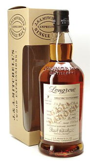 ♦ long row seven-year former Barolo and finish (imported) * image is genuine.