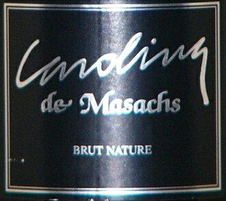 ◆ Carolina de マサッシュ Cava Brut Nature Reserva