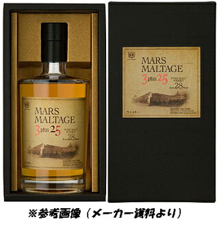 Case still Mars モルテージ 3 plus 25 28 years (blended) * this is per person and up to two.