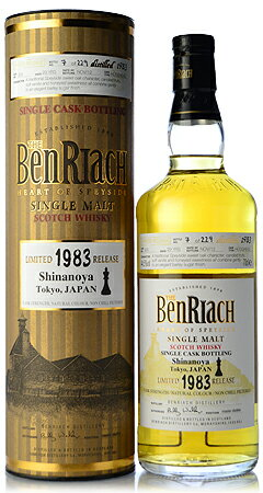 Official benriach 29, (29yo BenRiach) for SHINANOYA 300 HogsHead