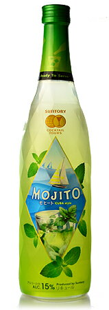 Suntory カクテルツアーズ Mojito * subject to amount of time until the ship is here.