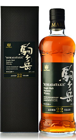 Single malt Mt. Komagatake 22 years