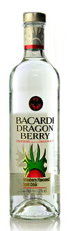 Bacardi Dragon Berry * subject to amount of time until the ship is here.