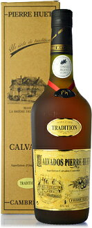 Pierre Huet tradition Calvados pays Cà Doge
