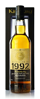 Kingsbury グレンキース 20 years ( Glenkeith 20yo ) [1992] * this is per person and up to 2.