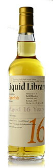 Whiskey Eugen see liquid library kleinulish 16 years (Clynelish 16yyo) [1997] rifirkhogs head
