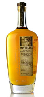 ■ Master sons 10 years storage Tri (imported)