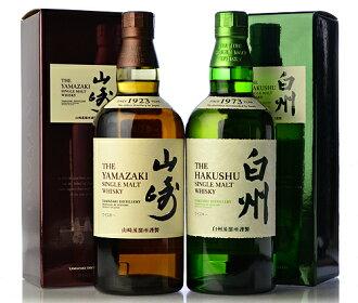Suntory Yamazaki and hakushu malt set