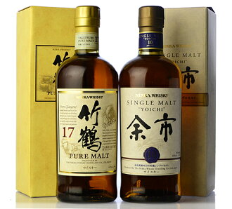 Nikka taketsuru pure malt aged 17 years / 10 years city set