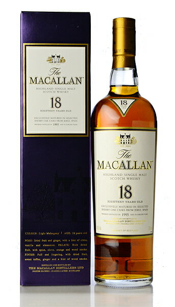 Macallan 18 year (genuine) * here to ship 2-3 business days time will be added to.
