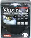 家電, AV, 相機 - 【新品】KENKO ケンコー 67mm PRO1D ND4(W)
