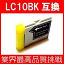 LC10ブラック インク カートリッジ★即納★【新品】Brother LC10BK 1色単価 互換インク【互換インク99】