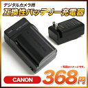 Canon_th
