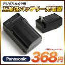 Panasonic_th