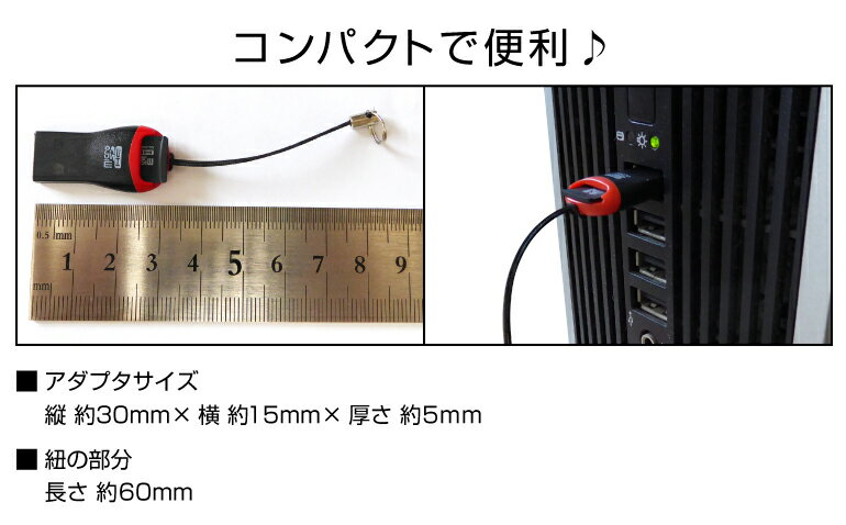 【送料無料】microSD 4G+microS...の紹介画像2