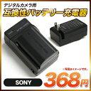 Sony_th