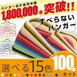 すべらないハンガー 選べる15色 100本セット【送料無料】カラフルハンガースリムマジックハンガー ハンガー すべらない