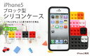 Iphone_b_01