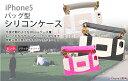 Iphone_bs_01