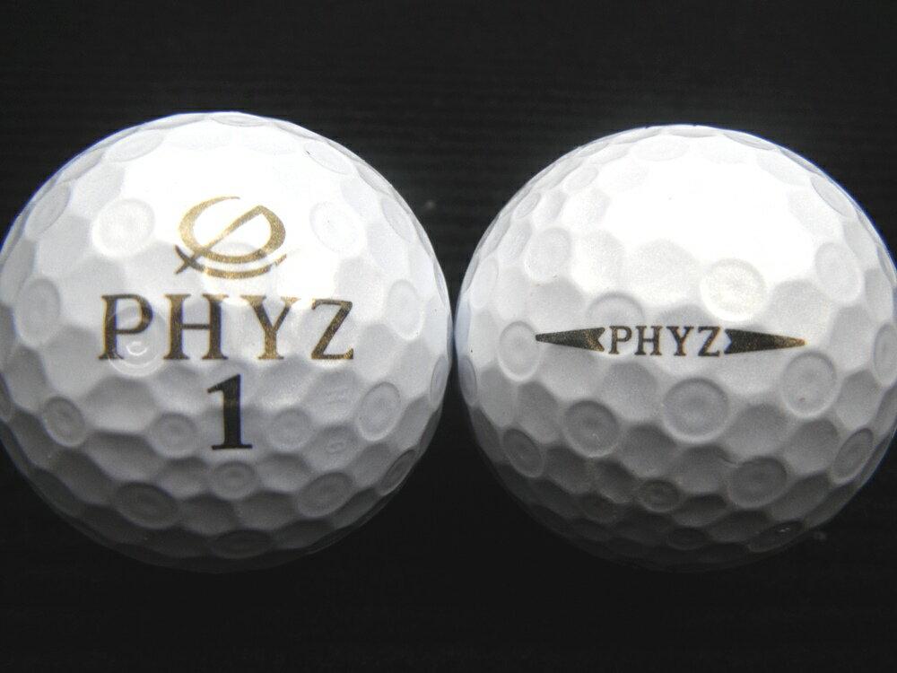 ツアーステージ PHYZ(ファイズ) 13年モ...の紹介画像2