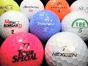 【送料無料】 ロストボール・カラーボール混合  30P 【ゴルフボール】【カラーボール】【あす楽対応_近畿】【中古】