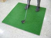 【新品】【送料無料】ゴルフ練習用アイリスソーコーカールSTシリーズスタンスマット130ターフ(GL-491)【代引き不可】